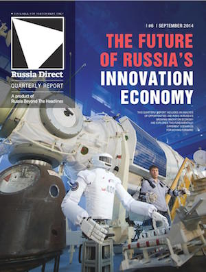 Russia Direct Report: 'The Future of Russia's Innovation Economy'