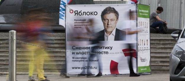 What to expect from the 2016 Russian parliamentary elections