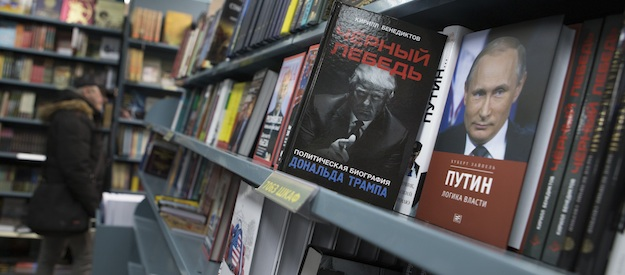 Top 10 books on Russia in 2016 | Russia Direct