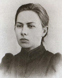 Think, Russian women have famous names opinion
