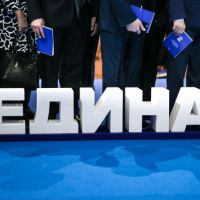 Are political primaries in Russia finally ready for prime time?
