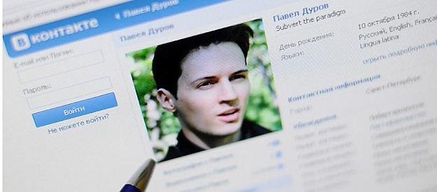Has Pavel Durov been fired as CEO of Russia's largest social network VKontakte?