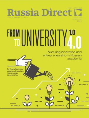 Russia Direct Report: 'From University 1.0 to 4.0'