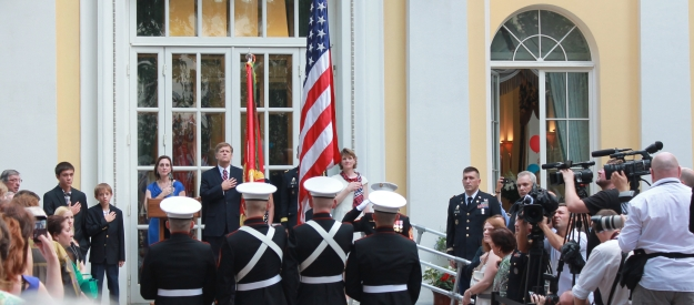 Moscow joins celebration of U.S. Independence Day